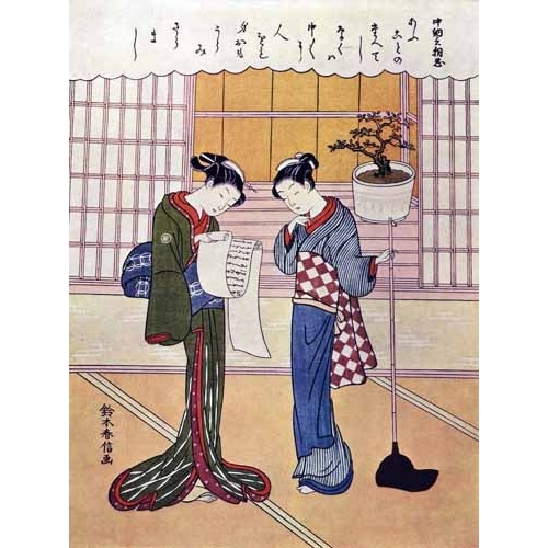 Comprar ethnic and oriental paintings - Misiva online - _Anónimo Japones