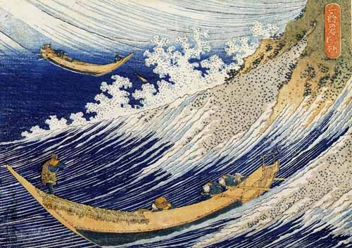 ethnic and oriental paintings - Olas en el oceano - Hokusai, Katsushika