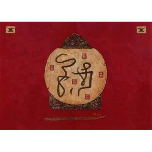 Comprar ethnic and oriental paintings - Moderno CM2274 online - Medeiros, Celito