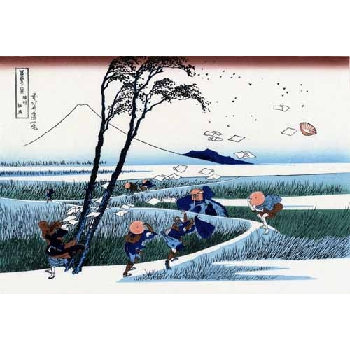 Comprar ethnic and oriental paintings - Ejiri in the Suruga province online - Hokusai, Katsushika
