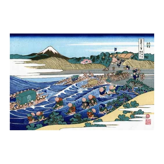 """The Fuji from Kanaya on the Tokaido"""