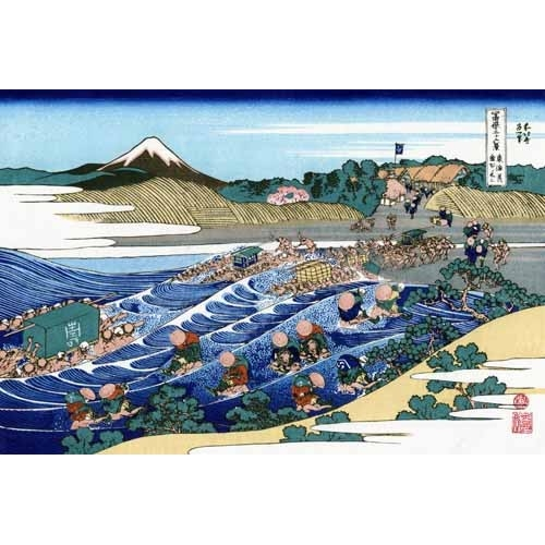 Comprar cuadros étnicos y oriente - Cuadro The Fuji from Kanaya on the Tokaido online - Hokusai, Katsushika