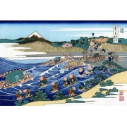 "Cuadro ""The Fuji from Kanaya on the Tokaido"""