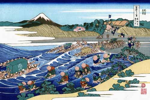 "cuadros etnicos y oriente - Cuadro ""The Fuji from Kanaya on the Tokaido"" - Hokusai, Katsushika"