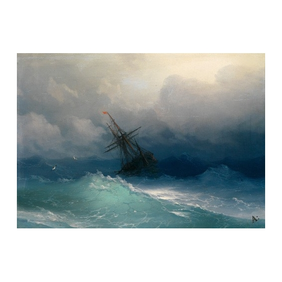 """Ship on Stormy Seas"""