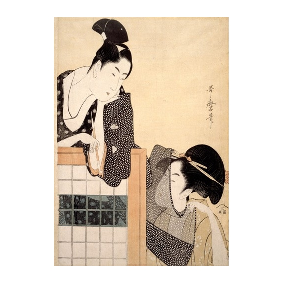 Couple with a Standing Screen